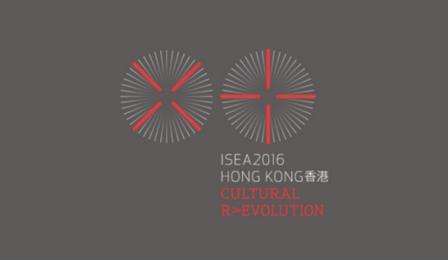 ISEA 2016